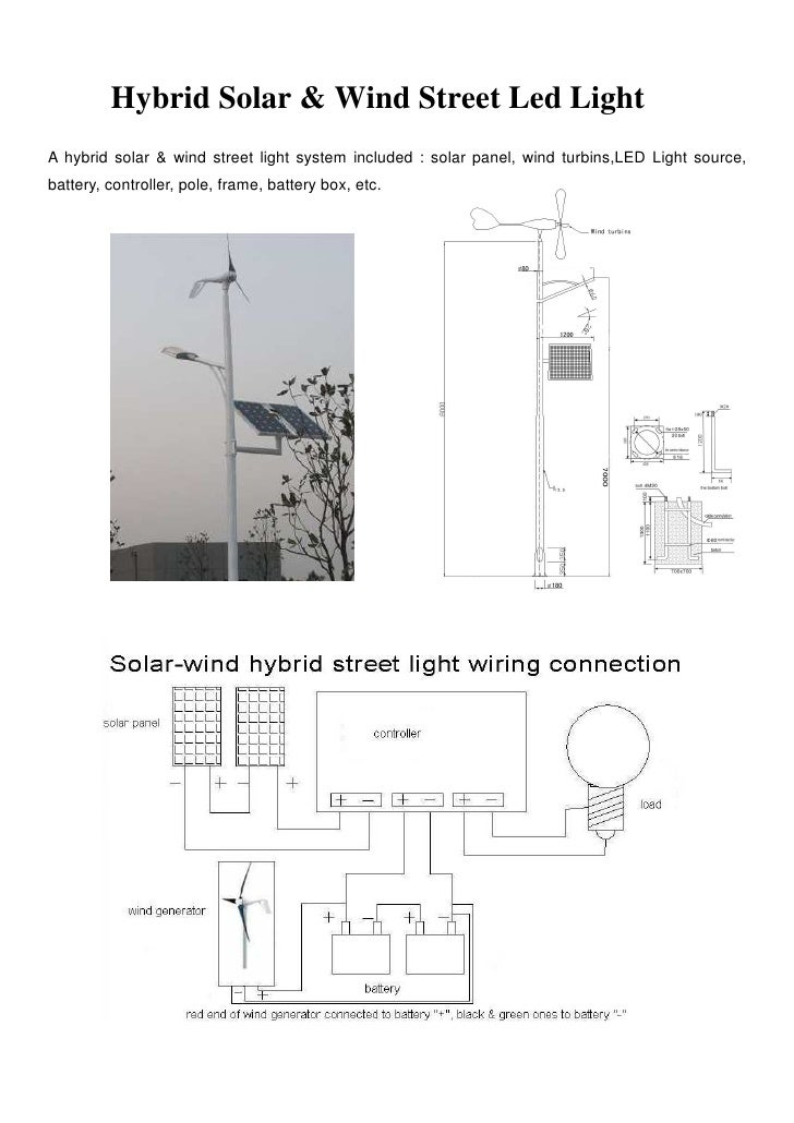 Hybrid Solar & Wind Street Led LightA hybrid solar & wind street light system included : solar panel, wind turbins,LED Lig...