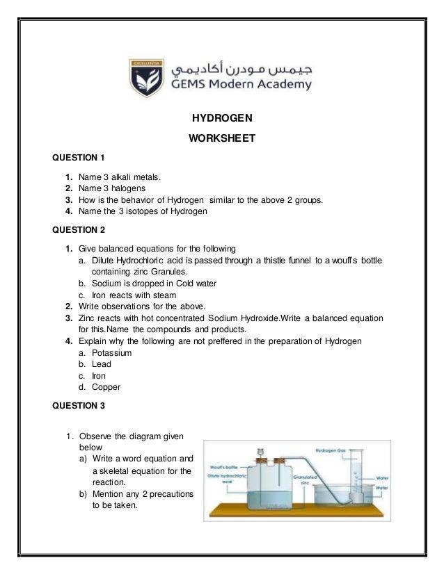 gcse chemistry rates coursework