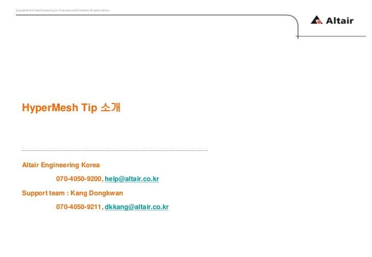 Hyper mesh tip_webinar_20110531
