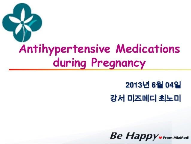2013년 6월 04일강서 미즈메디 최노미Antihypertensive Medicationsduring Pregnancy