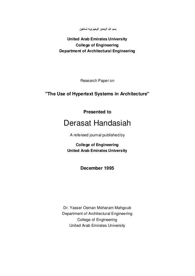 نستعين وبه الرحيم الرحمن اهلل بسم United Arab Emirates University College of Engineering Department of Archite...
