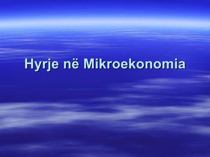 Hyrje në Mikroekonomia