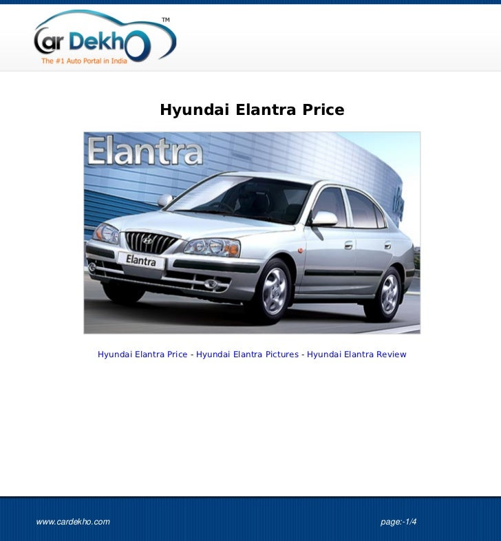 Hyundai Elantra Price 01Sep2012