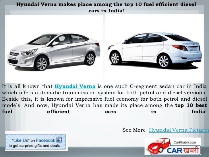 Top ten fuel efficient diesel cars in india