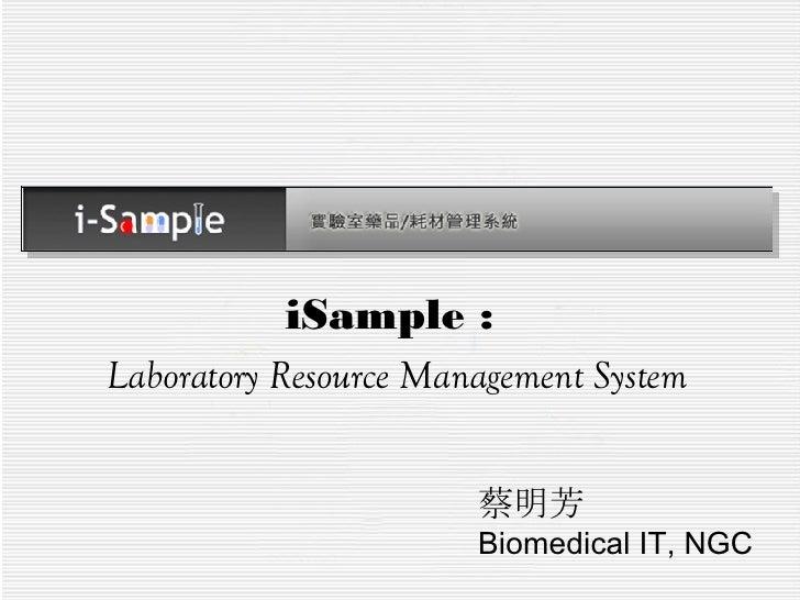I Sample 20071219