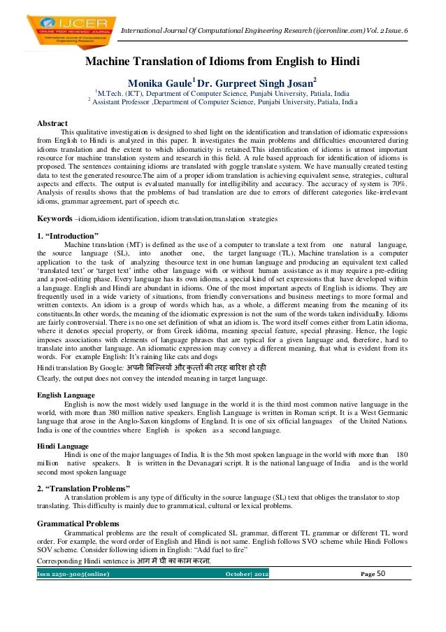 International Journal Of Computational Engineering Research (ijceronline.com) Vol. 2 Issue. 6                Machine Trans...