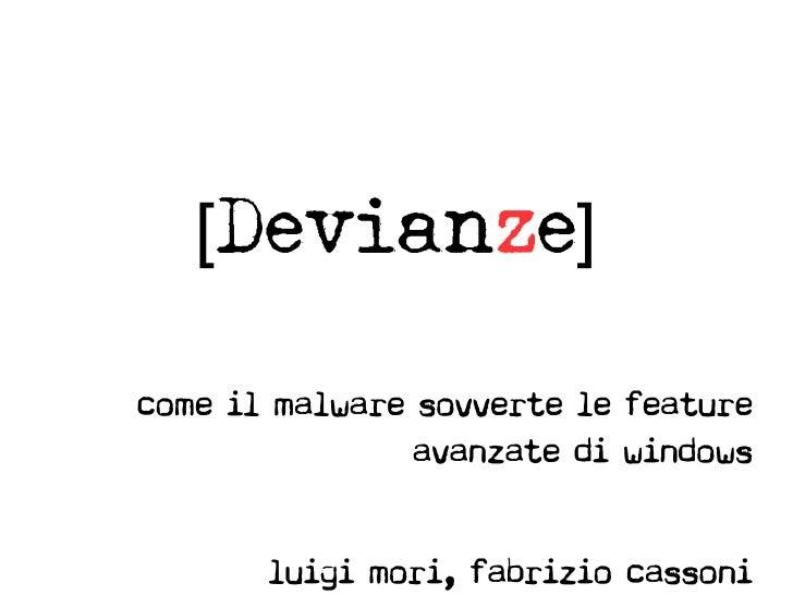 Devianze