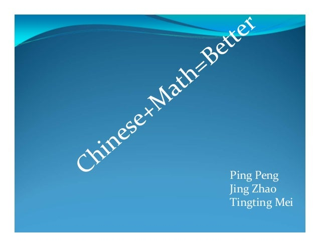 I13   math plus chinese equals better math scores - mei peng-zhao