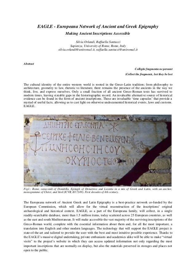 I2 abstract silvia_orlandiraffaellasantucci_eagle_eva_minerva_2013