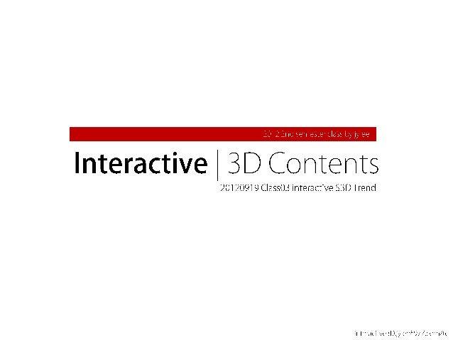[I3 d]04 interactivity