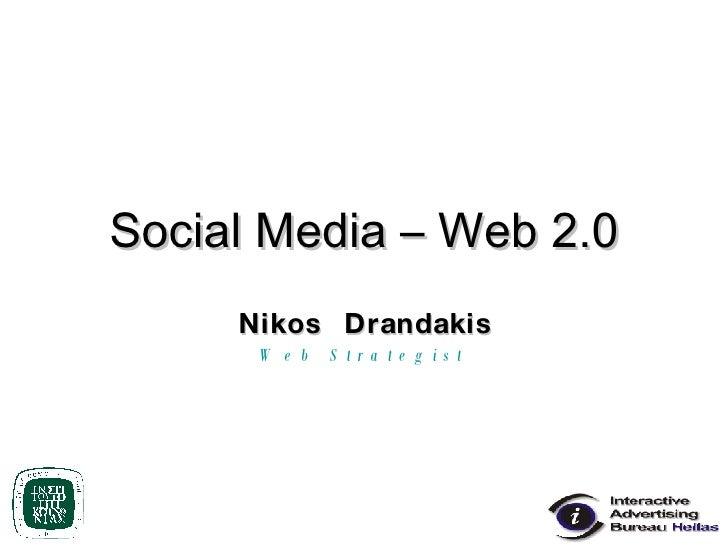 Social Media – Web 2.0 Nikos  Drandakis W e b  S t r a t e g i s t