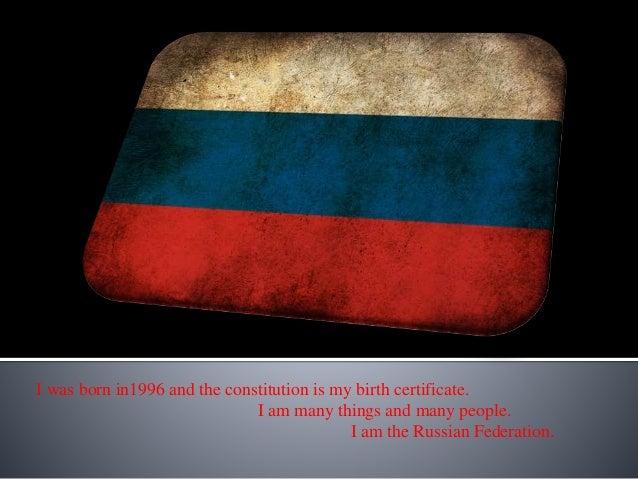 I am russia 1