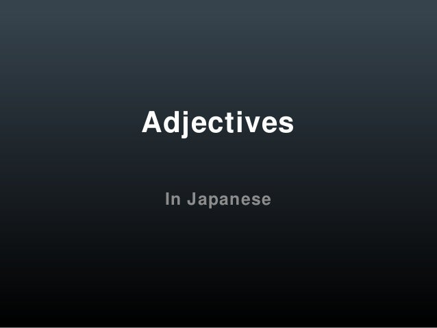 Adjectives In Japanese