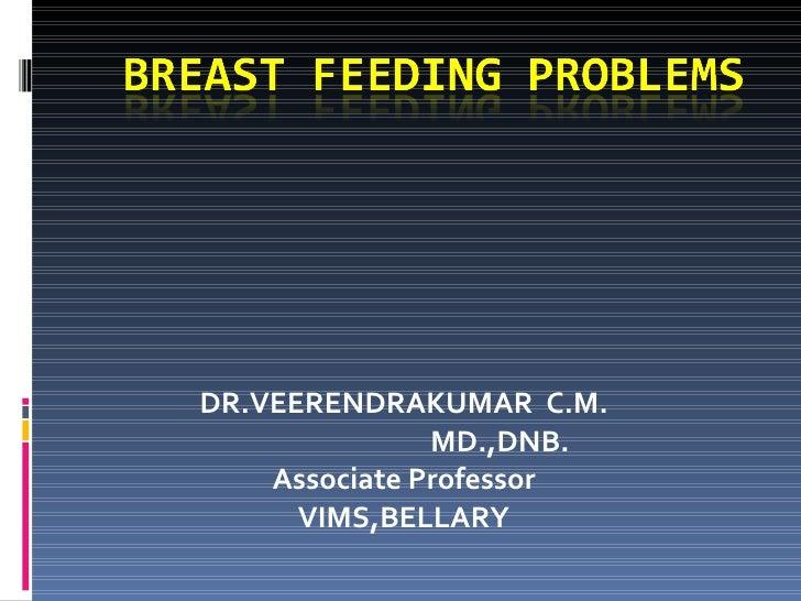 breast feeding problems