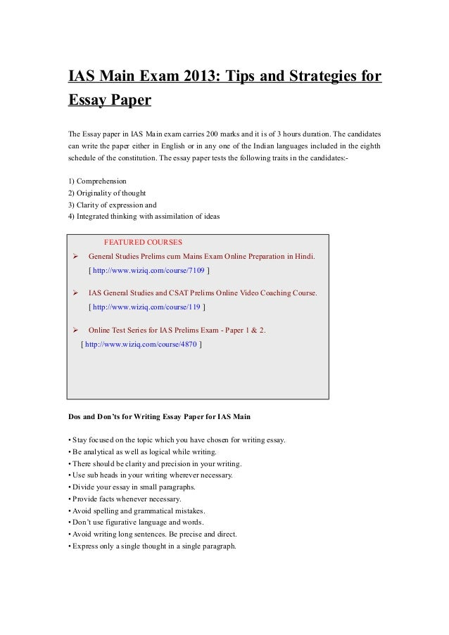 Prepare For Exam Essay