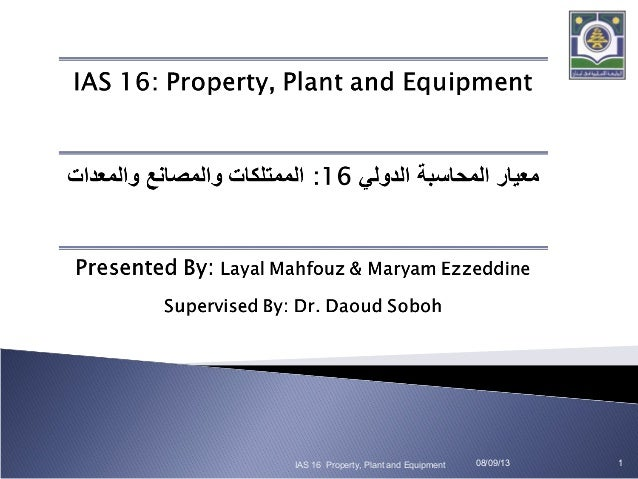 Ias 16 pp&e   group 9(layal mahfouz-maryam ezzeddine)