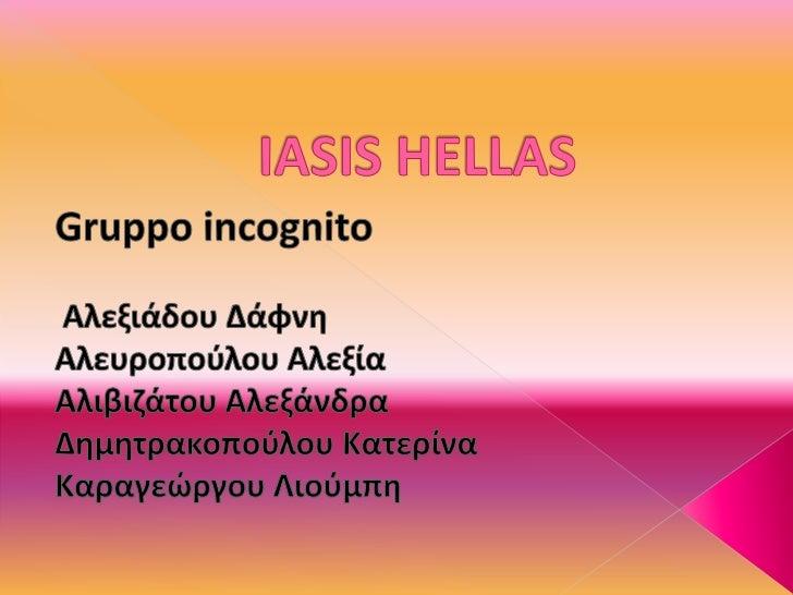    Η Iasis Hellas είναι μια πρωτοπόρος    φαρμακευτική εταιρεία που παρέχει στην    ελληνική αγορά ευρεία σειρά προϊόντων...