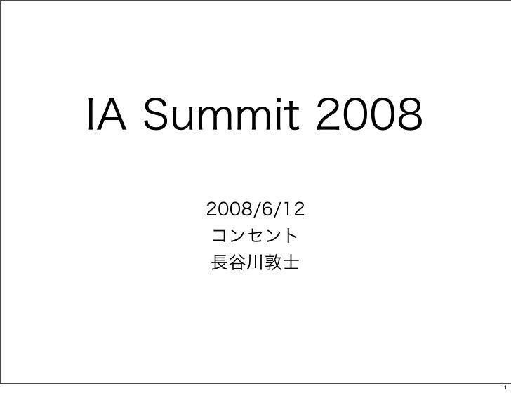 IA Summit 08 Redux in Tokyo