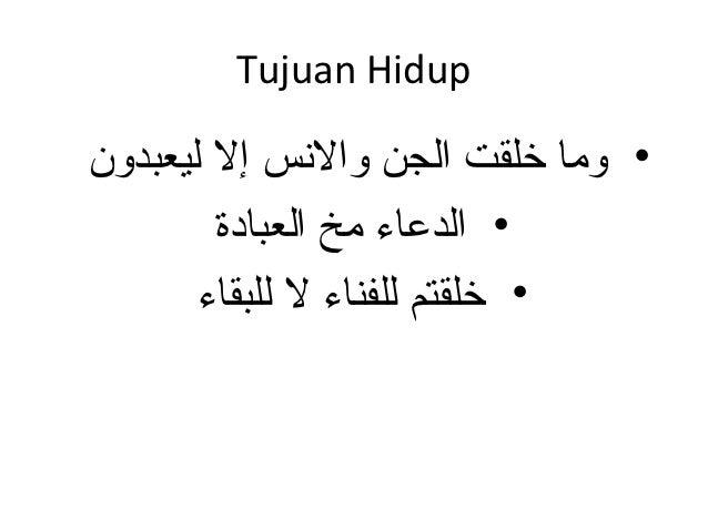 Tujuan Hidup• وما خلقت الجن والسنس إل ليعبدون        • الدعاء مخ العبادة       • خلقتم للفناء ل للبقاء