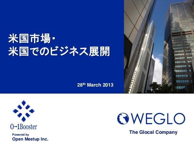 米国市場・!米国でのビジネス展開!                     28th March 2013Powered by!                                         The Glocal Compa...