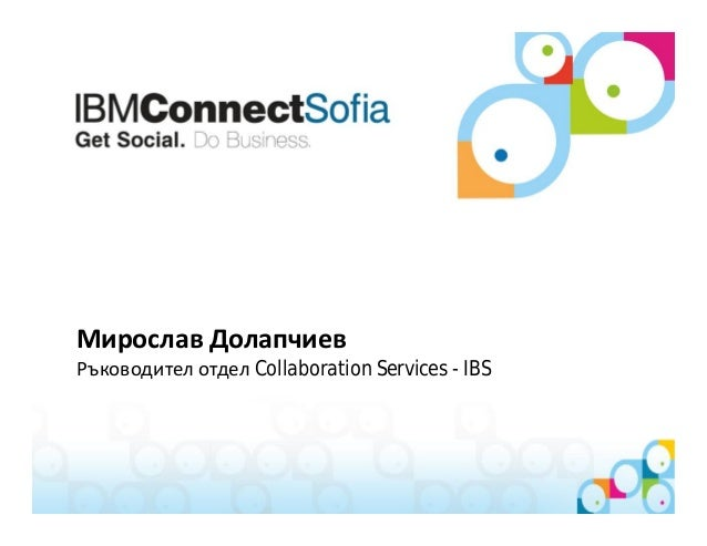 IBM Connect Sofia 2013, Social Business, Miroslav Dolaptchiev