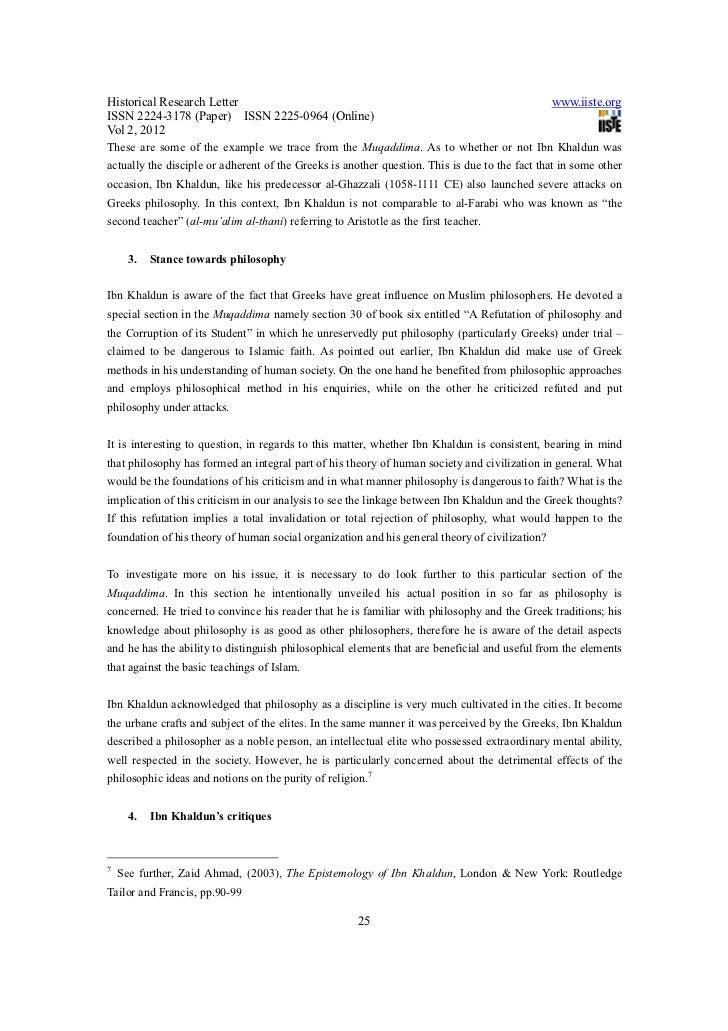 franki meehan persuasive essay