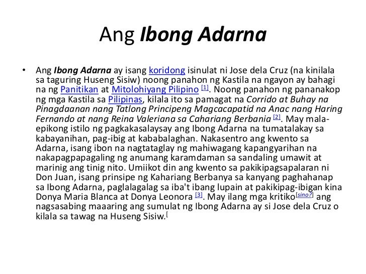 essay of ibong adarna The story of ibong adarna - the mystical bird whose singing cures an ailing king - is part of any filipino's childhood storyscape.