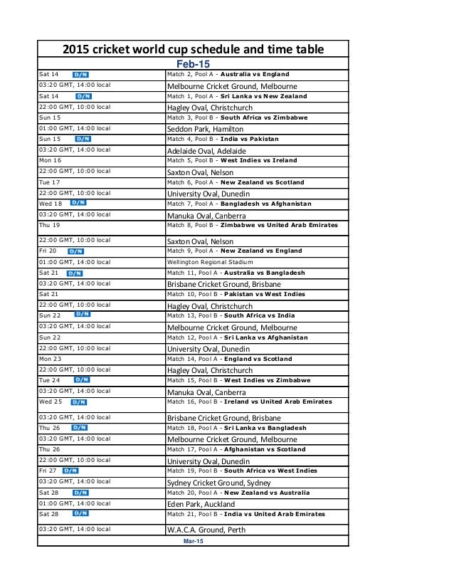 cricket match schedule