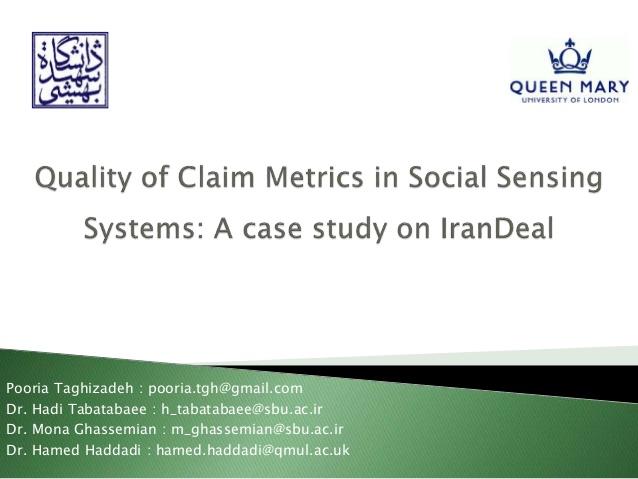 quality case study
