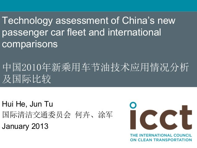 中国2010年新乘用车节油技术应用情况分析 及国际比较