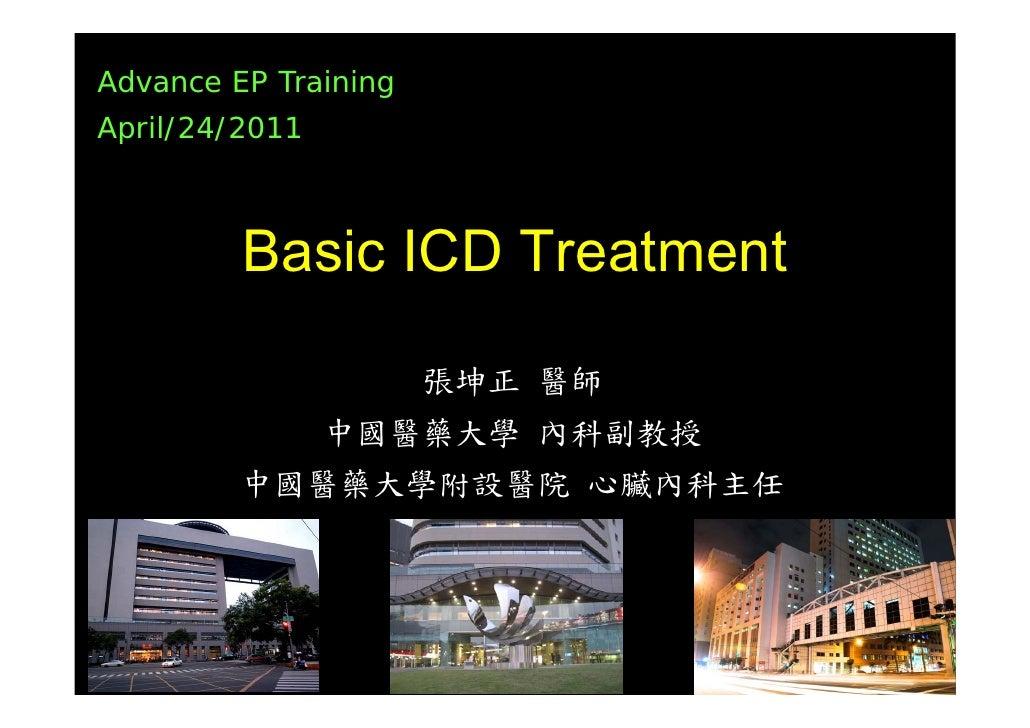 Icd basic 042411(dr chang)