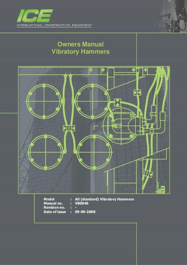 инструкция к вибратору img-1