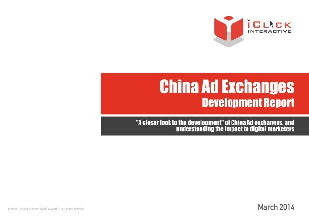 China Ad Exchange Report - March 2014