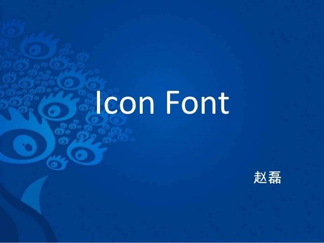 Icon Font            赵磊