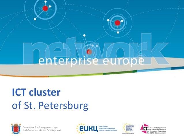 Ict.cluster.st.petersburg