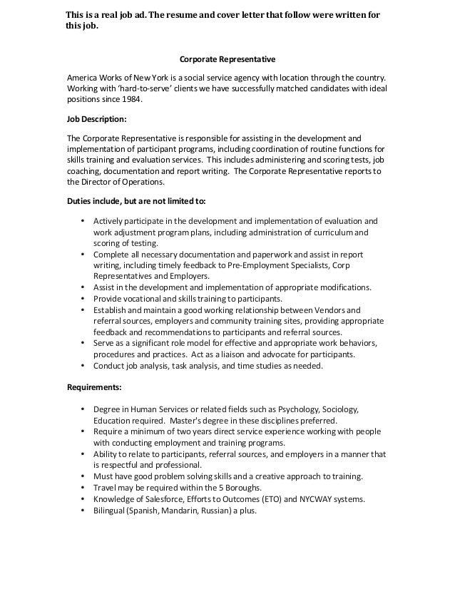 sample letter of intent for graduate school social work