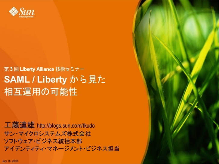 3         Liberty Alliance   SAML / Liberty                           http://blogs.sun.com/tkudo     July 18, 2008