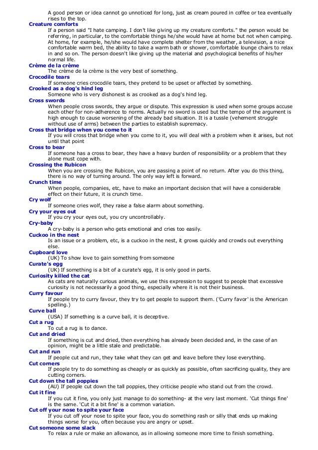 Essay Forum