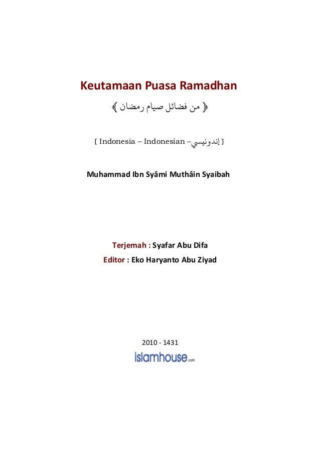 Id keutamaan puasa_ramadhan