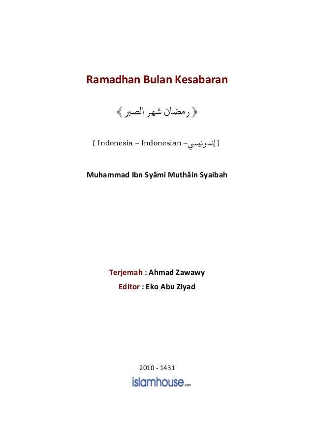 Id ramadhan bulan_kesabaran