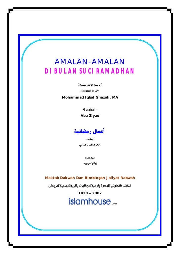 Id Work Of Ramadan