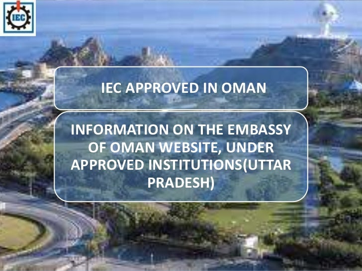 Iec approved by oman