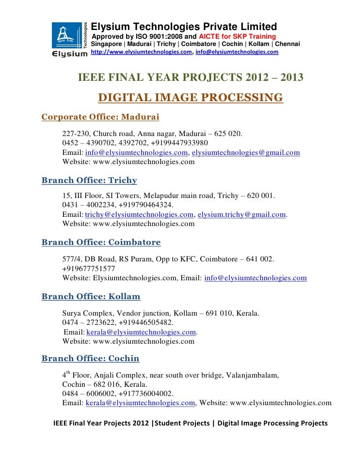 Ieee projects 2012 2013 - Digital Image Processing