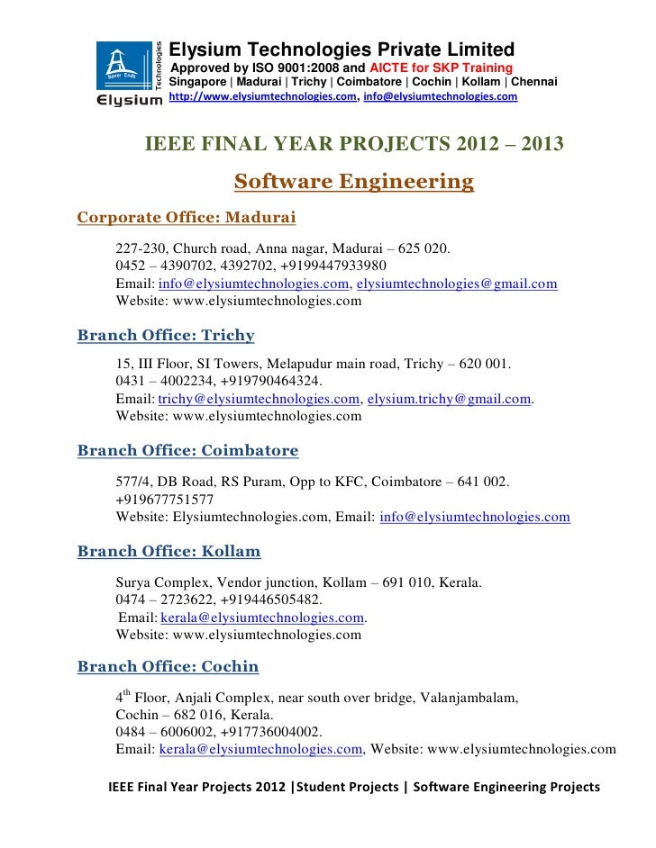 publish research papers ieee