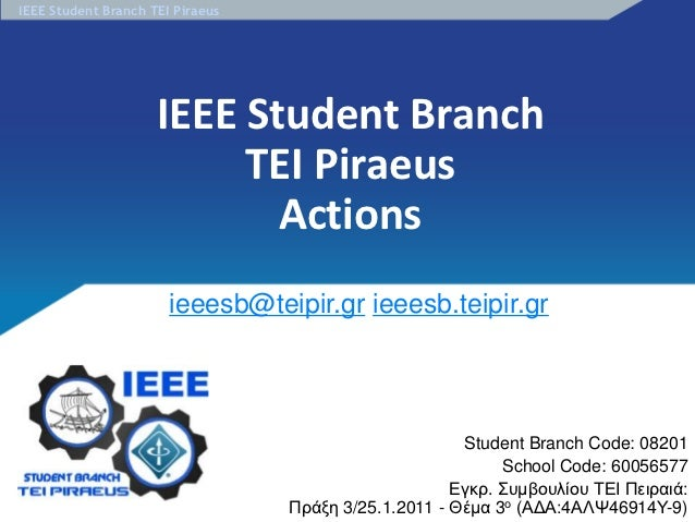 TEI Piraeus IEEE Student Branch  Actions 2011-2012