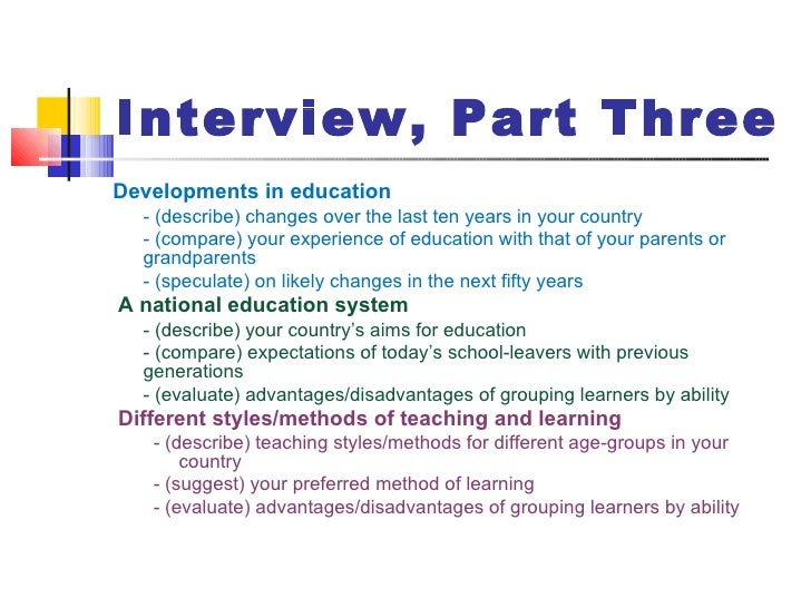 advantages and disadvantages in educational system