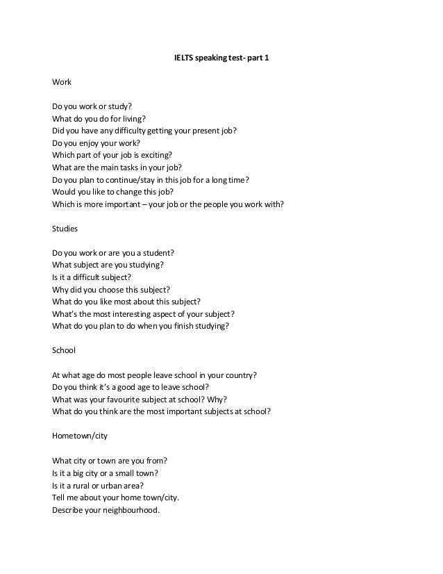 IELTS speaking test part 1 questions