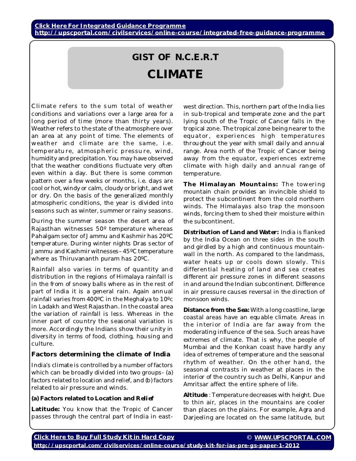 Igp csat-paper-1-geography-gist-of-ncert-climate-