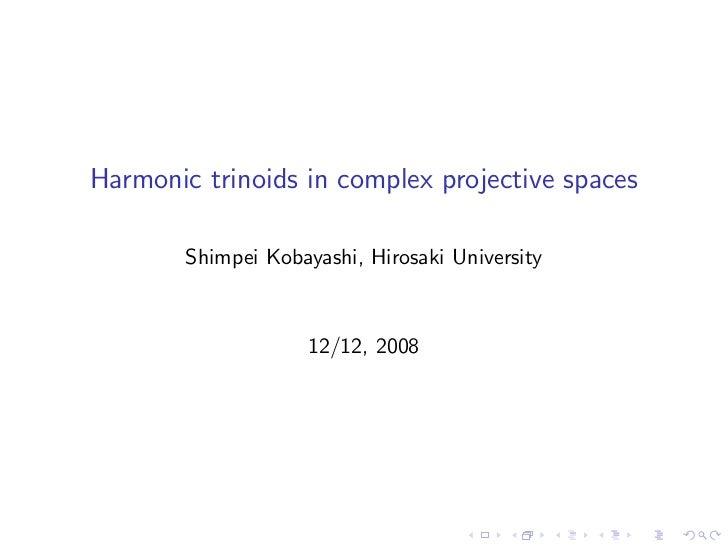 Harmonic trinoids in complex projective spaces        Shimpei Kobayashi, Hirosaki University                     12/12, 2008