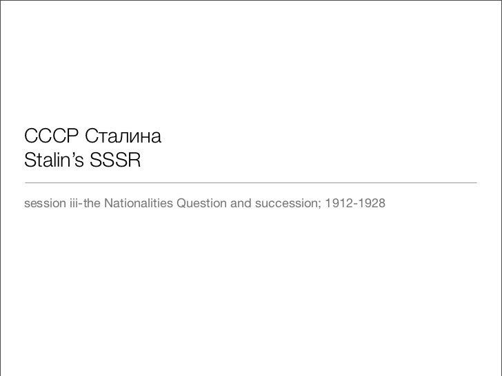 "!!!"" !#$%&'$ Stalin's SSSR  session iii-the Nationalities Question and succession; 1912-1928"